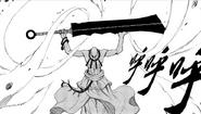 Xuan Hai Luo Sha's Sword