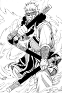 Shi Ling Ming's Stance