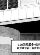 Architectural Design Company