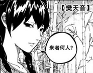 Person B (Chapter 109)
