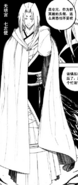 Person B (Chapter 108)