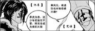 Hangfu's Allies 3