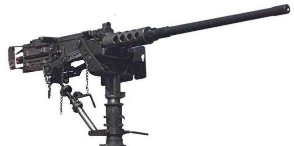 File:Browning M2 Heavy Barrel.jpg