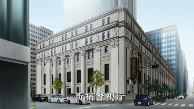 File:Shinjuku Police Station.jpg