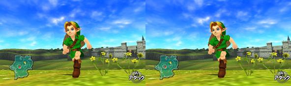 File:Zelda3DS.png