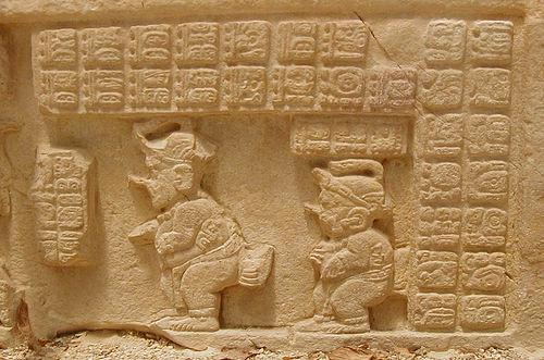 File:Maya-writing.jpg