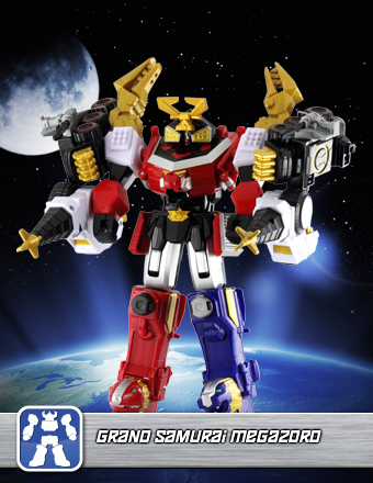 File:My Zord5.jpeg