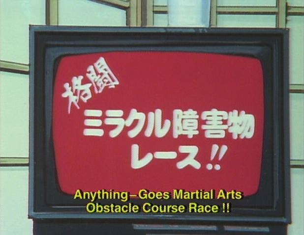 File:Obstacle race advert - episode 62.png