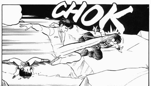 File:Mikado kick.png