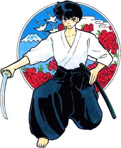 File:Kuno - Manga.jpg