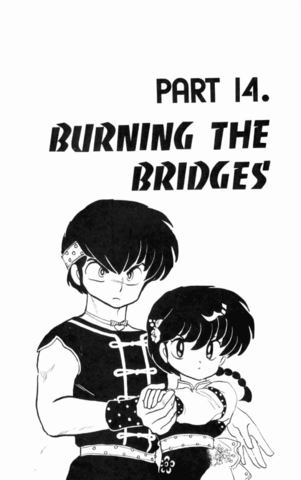 File:Vol4Chapter2.png