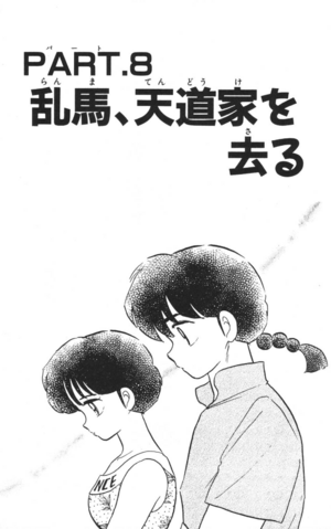 File:Vol36Chapter8.png