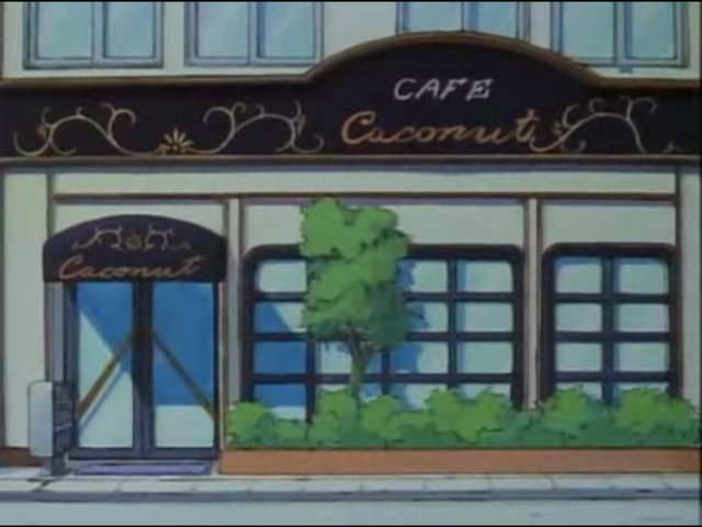 File:Cafe Coconut.png