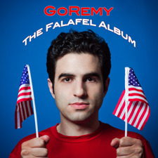 File:Goremythefalafelalbum.png