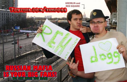 File:Russian Fans.jpg