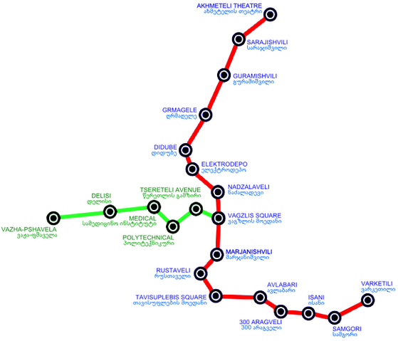 File:Tbilisi Metro Map.png