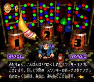 Swanky's Bonus Bonanza - Super Donkey Kong 2