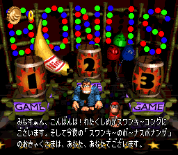 File:Swanky's Bonus Bonanza - Super Donkey Kong 2.png