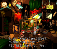 Monkey Museum - Super Donkey Kong 2