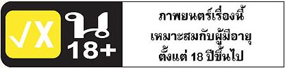 File:18.PNG