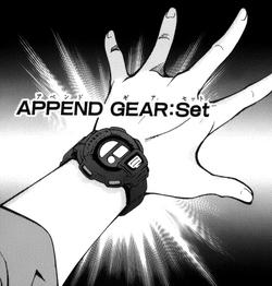 Gear Set