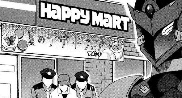 File:Happymart.jpg
