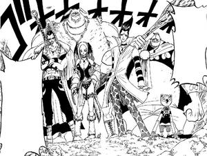 Six Guards
