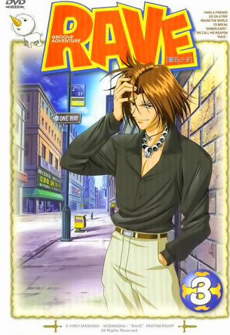 File:RM DVD3.png