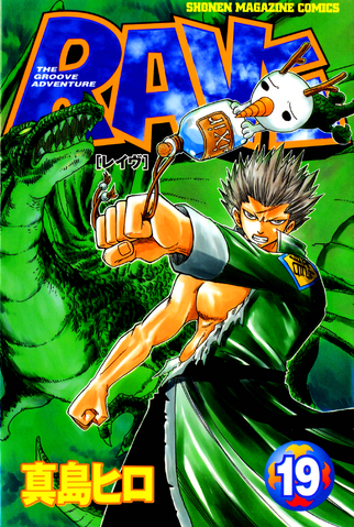 File:Volume19cover.png