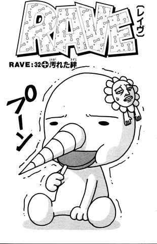 File:Cover 32.png