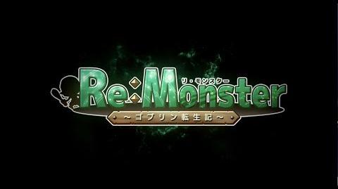 【リ・モンスター】アプリ 公式プロモーションムービー