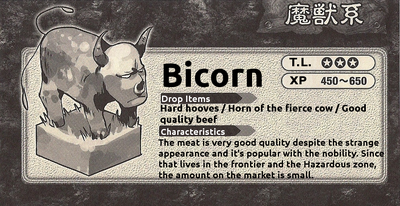 Bicorn