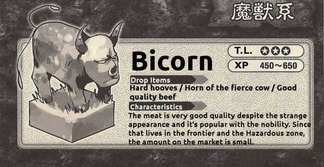 File:Bicorn.png