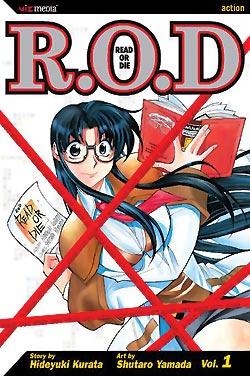 File:Manga1.jpg