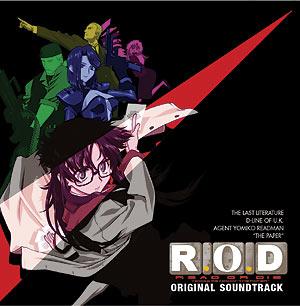 File:OST-OVA.jpg