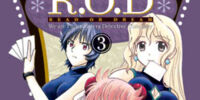Read or Dream Manga 3