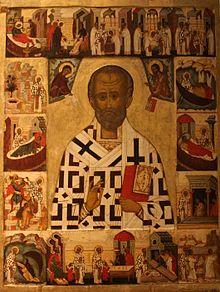 File:Icon c 1500 St Nicholas.JPG