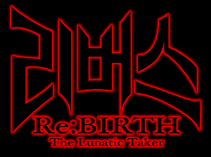 Rebirth-the-lunatic-taker-korean-logo