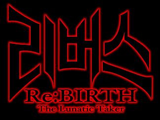 File:Rebirth-the-lunatic-taker-korean-logo.png