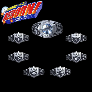 File:Vongola Rings.png