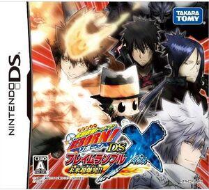 DS Flame Rumble X - Mirai Chou-Bakuhatsu!!