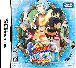 Katekyo Hitman Reborn! DS Fate of Heat III