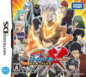 DS Flame Rumble XX - Kessen! Shin 6 Chouka