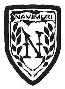 Namimori Logo
