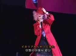 Reborn Seiyu Concert