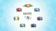 Mare Rings Target 202.png