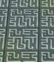 File:Firmament Floor.jpg