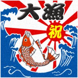 File:Sea carpet.png