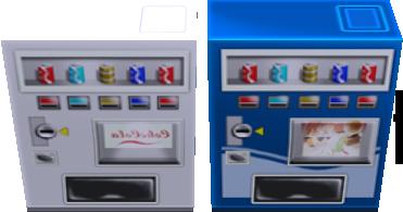 File:Vending Machine.png