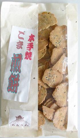 File:Senbei.jpg